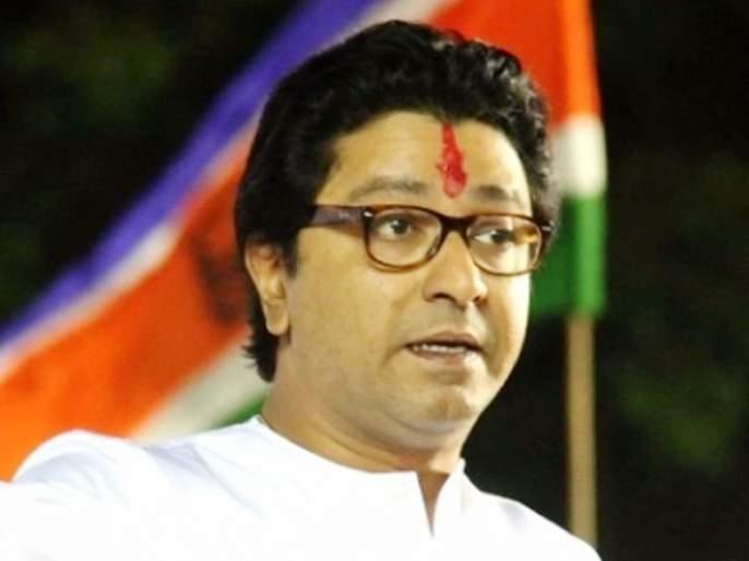 Maharashtra Vidhan Sabha 2019: BJP is happy as Raj Thackeray MNS to contest Maharashtra Assembly Election | 'राज' की बात... मनसे निवडणूक रिंगणात उतरल्यानं भाजपाला होऊ लागल्या गुदगुल्या?