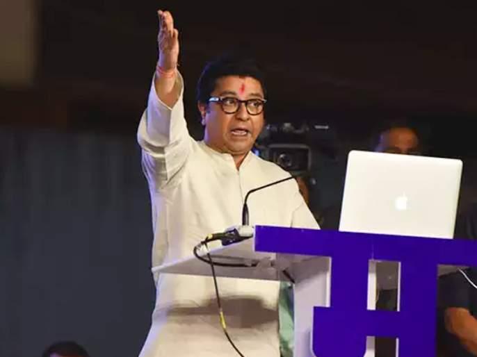 Raj Thackeray Speech against Devendra Fadnavis, Narendra Modi and Amit Shah in Lok Sabha Election 2019 | Raj Thackeray: लग्न कुणाचंही असलं तरी नाचणं गैर असतं काय?