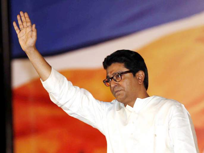Letter to Raj Thackeray: You must speak, but for your own party and party workers | राज ठाकरेंना पत्र: तुम्ही बोललंच पाहिजे, पण...