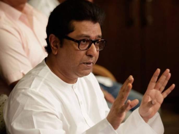 raj thackerays mns will not contest lok sabha election says sources | लोकसभा निवडणूक लढवण्यात रस नाही; राज ठाकरेंची 'मनसे' इच्छा?
