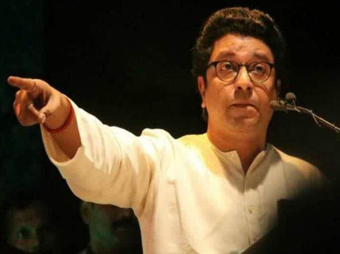 With ED, easy to election for raj thackeray; The issue for the election | 'ईडी'मुळे राज यांच्या हाती आयते कोलीत; निवडणुकीसाठी मिळाला मुद्दा