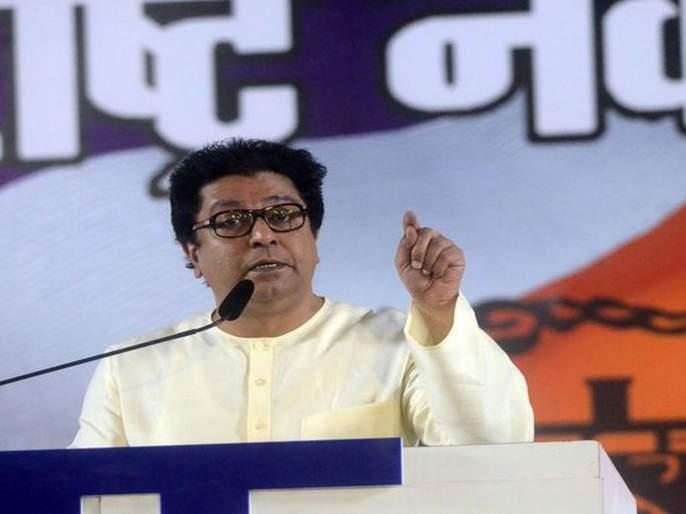 Maharashtra Election 2019: Raj Thackeray attack on BJP Government in Thane | शिवरायांच्या गडकिल्ल्यांवर लग्नसोहळे होणे म्हणजे वैचारिक दिवाळखोरी, राज ठाकरेंचा घणाघात