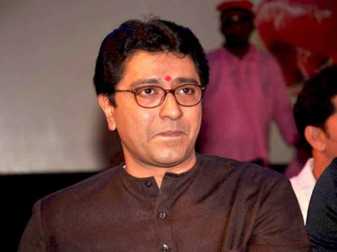 'Name printed' .. But .... Raj Thackeray's invitation was not received. | 'नाव छापले'..पण....राज ठाकरेंना आमंत्रणच मिळाले नाही..