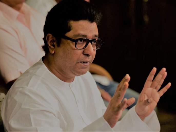 MNS chief Raj Thackeray to meet Mamata Banerjee to discuss EVM issue | राज ठाकरे ममता बॅनर्जींना भेटणार; ईव्हीएमविरोधात 'राज'कारण तापणार