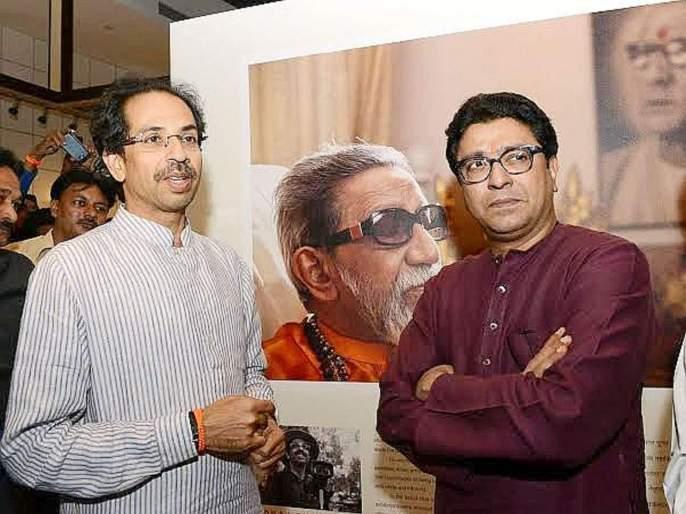 cm uddhav thackeray and mns chief raj thackeray likely to come together for program | ...तर 'बाळासाहेबां'मुळे लवकरच उद्धव आणि राज ठाकरे एकत्र दिसणार