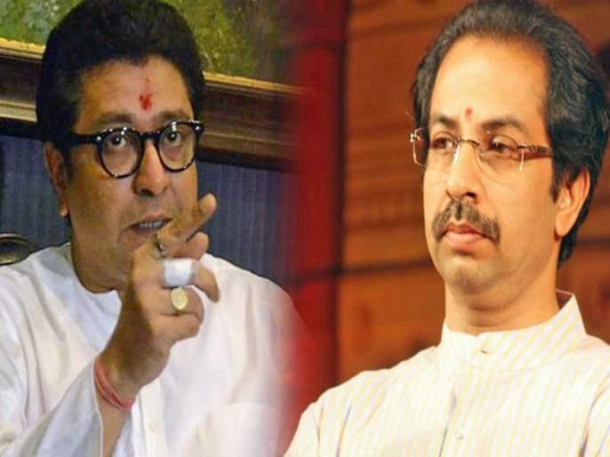 North Indian in Mumbai Will accept Uddhav Thackeray & Raj Thackeray? | मुंबईतले उत्तर भारतीय उद्धव, राज यांना स्वीकारतील का?