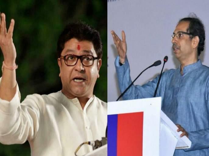 Maharashtra Election 2019 mns chief raj thackeray slams shiv sena chief uddhav thackeray over alliance with bjp | Maharashtra Election 2019: 'भाजपाच्या मागे किती घरंगळत जाणार? माणसं आहात की गोट्या?'