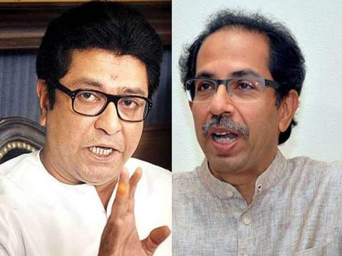 Maharashtra Election 2019 mns chief raj thackeray slams shiv sena over resignation threats   Maharashtra Election 2019: पैशाचं काम अडलं की राजीनाम्याच्या धमक्या; राज ठाकरेंचं शिवसेनेवर शरसंधान