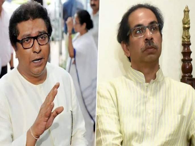 Maharashtra Government mns chief raj thackerays said shiv sena and ncp will come together | Maharashtra Government: पत्त्यांचा क्लब, शिवसेना आणि राष्ट्रवादी; राज ठाकरेंची 'ती' भविष्यवाणी खरी ठरली
