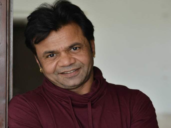 Rajpal Yadav interview on cheque bounce case | जेलमधून बाहेर पडल्यावर राजपाल यादवने सांगितली ही हकीगत