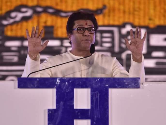Give details of expenditure on pm Modis campaign first Then ask questions to Raj Thackeray says mns | 'आधी मोदींच्या दौऱ्यांवरील खर्चाचा तपशील द्या; मग राज ठाकरेंच्या सभांच्या खर्चावर बोला'