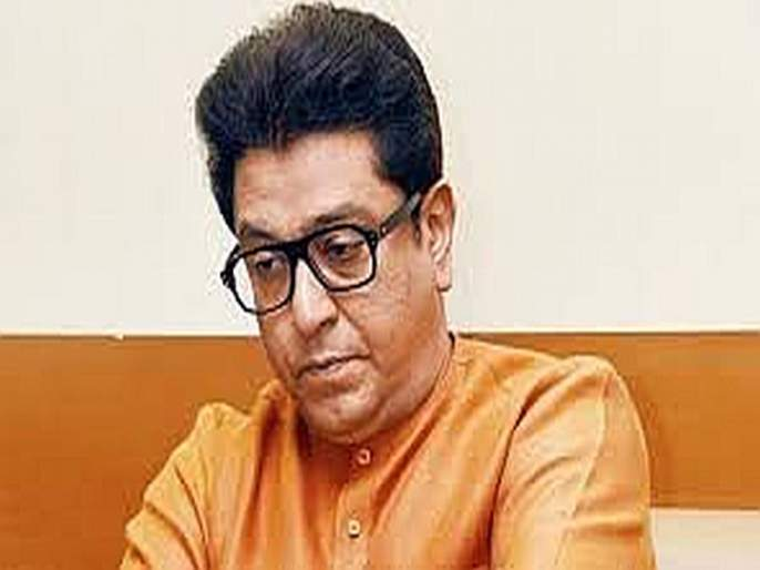 Raj Thackeray orders peace of people in Nashik | राज ठाकरे यांच्या आदेशामुळे नाशकात मनसैनिकांची शांतता