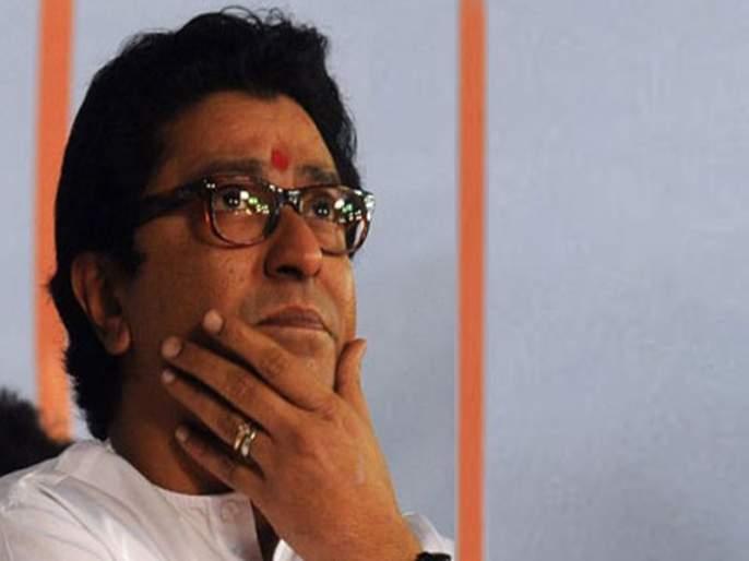 Maharashtra Election 2019 : BJP Slams MNS Raj Thackeray | Maharashtra Election 2019: 'डबे तुम्हाला सोडून जातात एकटे मागे उरतात; इंजिनदादा इंजिनदादा किती आवाज करता'