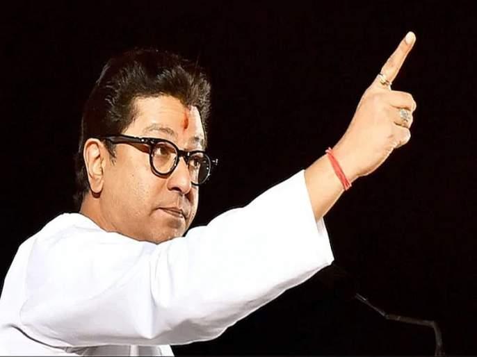 Nashik election results2019: MNS backed everywhere,Maharashtra vidhansabha election results2019 | नाशिक निवडणूक निकाल: राज ठाकरेंनी दिली होती भावनिक साद, पण नाशकात सगळीकडे मनसेची पिछेहाट