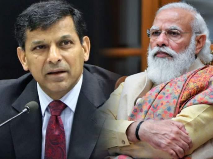 former rbi governor raghuram rajan criticized central govt over corona situation in country | CoronaVirus: कोरोनाबाबत दूरदृष्टीचा अभाव, गाफीलपणा भोवला; रघुराम राजन केंद्रावर संतापले