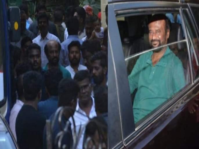 Superstar Rajinikanth gets clicked in Mumbai post shoot for AR Murugadoss' Darbar | मुंबईच्या रस्त्यावर फिरताना दिसले दाक्षिणात्य सुपरस्टार रजनीकांत