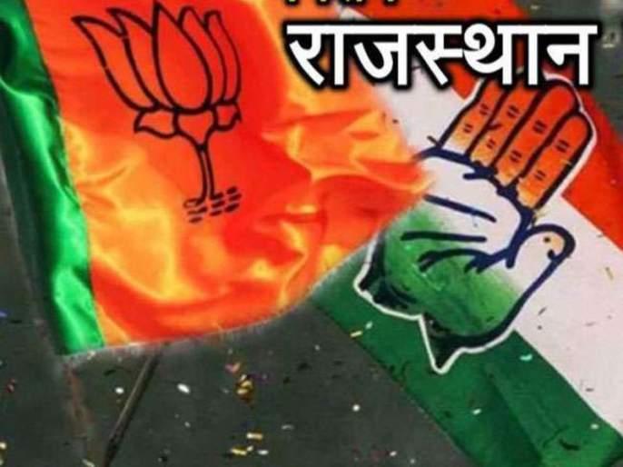 Rajasthan will break history of 25 years? Every time the power shift | राजस्थानमध्ये 25 वर्षांचा इतिहास मोडणार? दरवेळी सत्तापालटाचा प्रघात