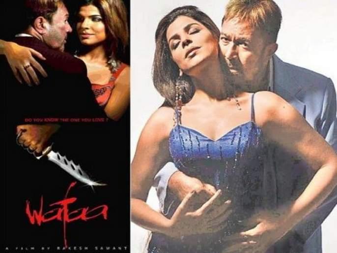 Rajesh Khanna's Wafa: A Deadly Love Story heroine laila khan was murdered, her body was found a year and a half later   राजेश खन्ना यांच्या या नायिकेचा झाला होता खून, दीड वर्षांनी मिळाला होता मृतदेह