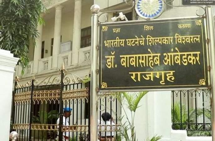 Attack on Rajgruh in mumbai, protest in Akola | राजगृहावरील हल्ल्याचा अकोल्यात निषेध