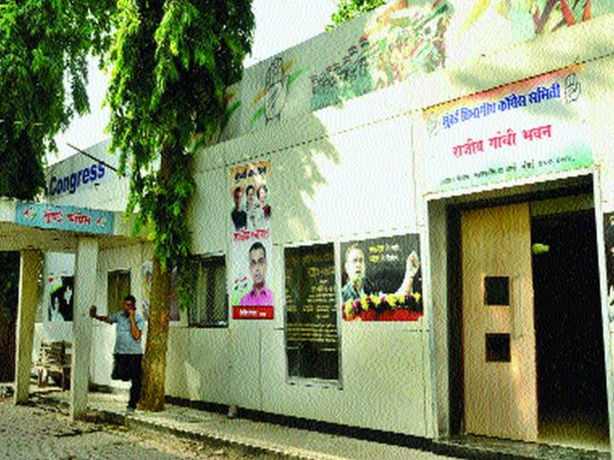 Where to get rid of Shukushkatata, Where to Sukkaara, disappointment, activists wandered back | पराभवाने कुठे शुकशुकाट, तर कुठे सुस्कारा, निराशेमुळे कार्यकर्ते फिरले माघारी