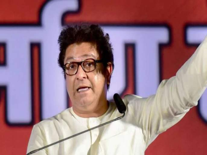 Important orders given by MNS Leader Raj Thackeray in the todays meeting | महापालिकेच्या रणनीतीच्या आखणीला मनसेची सुरुवात; राज ठाकरेंनी बैठकीत दिले महत्वाचे आदेश