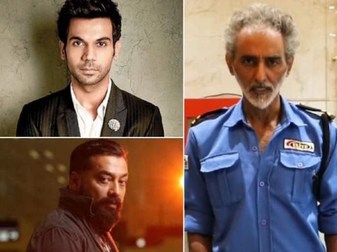 rajkumar rao anurag kashyap comes out in support of actor turned security guard savi sidhu | सवी सिद्धूच्या मदतीसाठी पुढे आला राजकुमार राव, अनुराग कश्यपने सांगितले इंडस्ट्रीतील वास्तव!!
