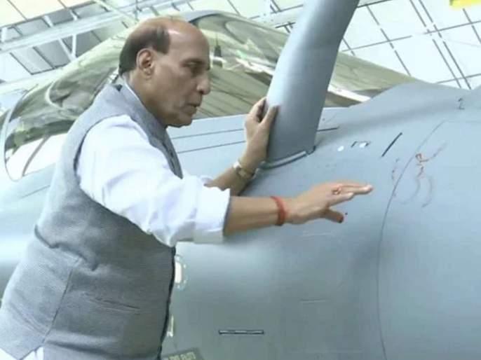 bjp & congress face to face on rafale jet worshiping ; Pandit Nehru's Video viral | राफेलच्या पूजनावरून भाजपा-काँग्रेस आमनेसामने, पंडित नेहरूंचाही पूजा करतानाचा व्हिडीओ व्हायरल