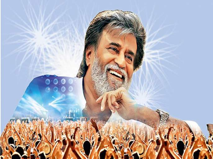 Thaliva ... ShivajiRao Gaikwad, what are you going to do today? | थलैवा...शिवाजीराव गायकवाड, आज काय करणार आहात तुम्ही?
