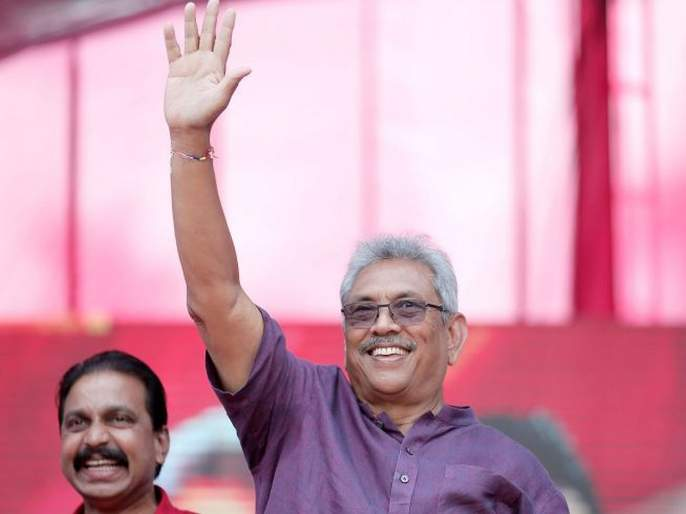 Gotabaya Rajapaksa to be President of Sri Lanka | श्रीलंकेत राष्ट्राध्यक्षपदी गोताबाया राजपक्षे