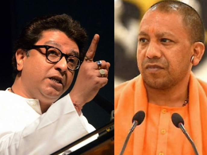 MNS chief Raj Thackeray slams UP CM yogi Adityanath over migrants issue svg | ...तर महाराष्ट्रात येताना आमची परवानगी घ्यावी लागेल, राज ठाकरेंचा आदित्यनाथांना कडक इशारा