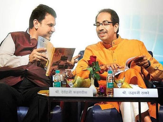 Political events in the state towards presidential rule in maharashtra | राज्यातील राजकीय घडामोडी राष्ट्रपती राजवटीच्या दिशेने