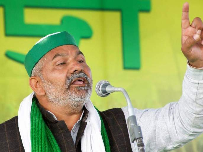 "rakesh tikait in west bengal nandigram says next target is to sale corps at parliament farmers protest | टिकैत यांचा भाजपवर निशाणा; म्हणाले, ""भाजप फसवणूक करणारा पक्ष, पुढील लक्ष्य संसदेबाहेर..."""