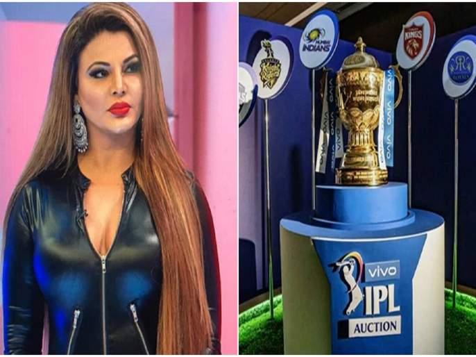rakhi sawant got angry on ipl match going on in mumbai said people are dying from corona in maharashtra | मुंबईत लोक मरताहेत आणि आयपीएल काय खेळताय? राखी सावंत IPLवर भडकली