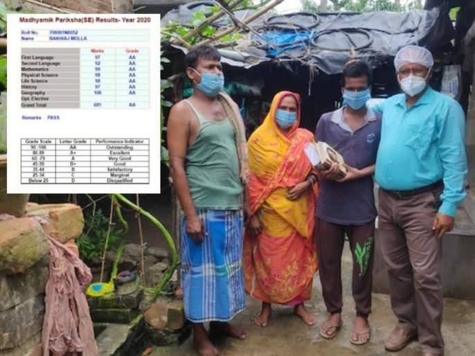 Madhyamik Result 2020 : Labourers son Rakhiaz Mollah scores 100 in Geography   दोन वेळच्या जेवणाचीही वानवा, पण 'या' पोराचा रिझल्ट पाहा... भूगोलात तर 100 पैकी 100
