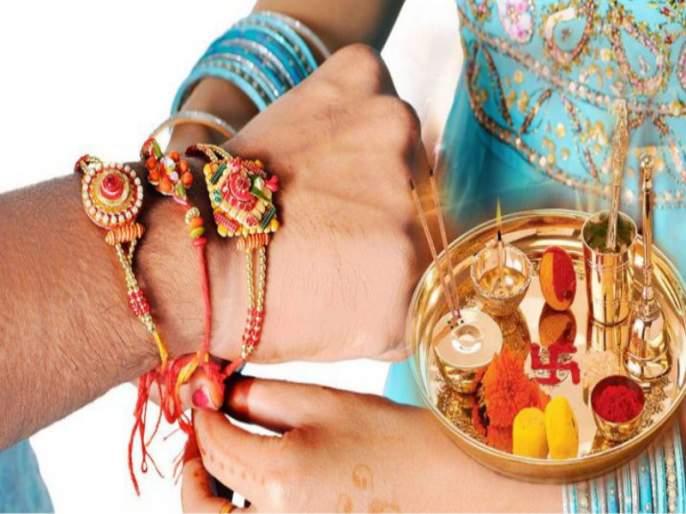 The raksha bandhan festival are changing! New Approach: Raksha Sister-Sister's-Self!   राखीपोर्णिमेचे आयाम बदलाहेत! नवा दृष्टीकोन : रक्षा बहिणी-बहिणींची..स्वत:चीही!