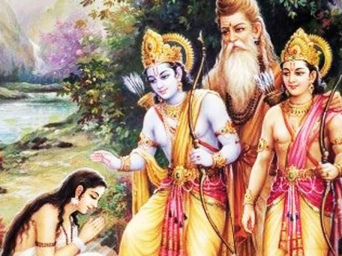 Ram Navmi 2021: Ramayana teaches to bring those who have been excluded from the society into the stream with dignity | Ram Navmi 2021: समाजाने बहिष्कृत केलेल्यांना सन्मानाने प्रवाहात आणण्याची शिकवण देणारं रामायण