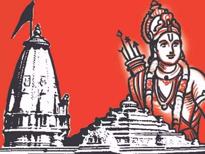 With the inauguration of Shri Ram, 45 places became holy | श्रीरामांच्या पदस्पर्शाने ४५ ठिकाणे झाली पावन