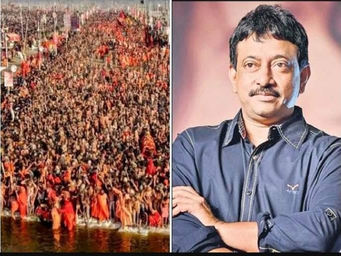 Kumbh Mela 2021 Ram Gopal Varma angry on to huge crowd | रामगोपाल वर्मा संतापला फोटो शेअर करत म्हणाला, हा कुंभमेळा नाही तर कोरोना अॅटम बॉम्ब