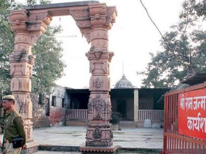 The construction of the Ram Mandir will begin from Ramnavami | राम मंदिराच्या बांधणीचा मुहुर्त ठरला? या तिथीपासून होऊ शकते बांधकामास सुरुवात