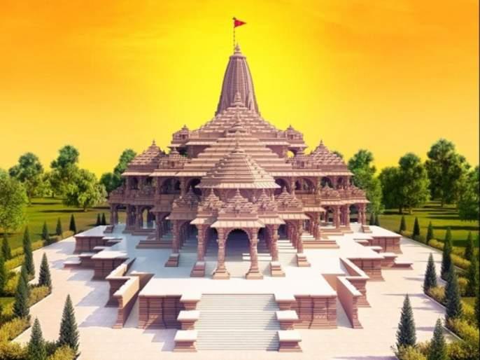 fir filed against organisation for collect illegal donations for construction of ram mandir | राम मंदिर उभारणीसाठी अवैध देणगी वसुली; राष्ट्रीय बजरंग दलाविरोधात FIR दाखल