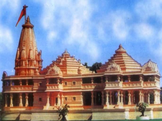 Mahant Nrityagopal became president of Ram Mandir tirthkshetra Trust | महंत नृत्यगोपाल बनले राम मंदिर तीर्थक्षेत्र ट्रस्टचे अध्यक्ष