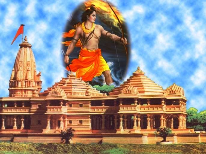 Ram temple and similar civil law, RSS Agenda | ३७0 नंतर रा. स्व. संघाचा अजेंडा;राम मंदिर आणि समान नागरी कायदा