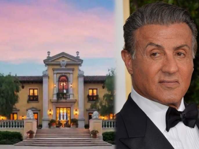 Want to be neighbours with hollywood star Sylvester Stallone buy this home in Beverly hills | हॉलिवूड स्टार 'रॅम्बो'चा शेजारी होण्याची सुवर्णसंधी; 'या' बंगल्याचा होतोय लिलाव, किंमत वाचून चक्रावून जाल....