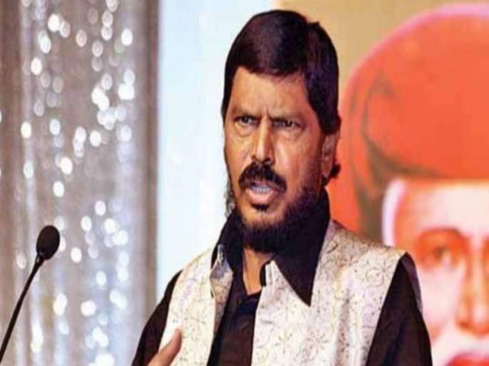 Maharashtra Government: Ramdas Eighth tone suddenly changed; New formula suggested for CM | Maharashtra Government: रामदास आठवलेंचा सूर अचानक बदलला; मुख्यमंत्रिपदासाठी सुचवलानवा फॉर्म्युला