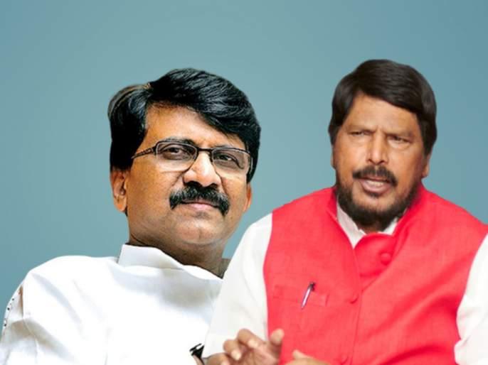 Reply to Sanjay Raut Ramdas Athawale | केंद्रातील आपले अधिकार वाढवण्यासाठी आठवलेंनी प्रयत्न करावे: संजय राऊत