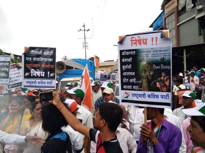 Ramdas Kadam protests in Mandangarh for symbolic sorcery, statement to Tehsildar, | प्रतीकात्मक जादूटोणा करत मंडणगडमध्ये रामदास कदम यांचा निषेध