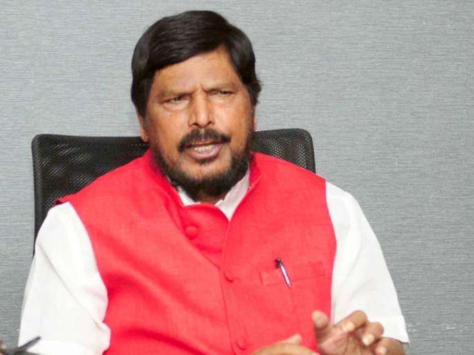Ramdas Athavale slams maharashtra government says people will declare fail to this govt | महाविकास आघाडी सरकारला जनता नापास ठरवेल, रामदास आठवलेंची टीका