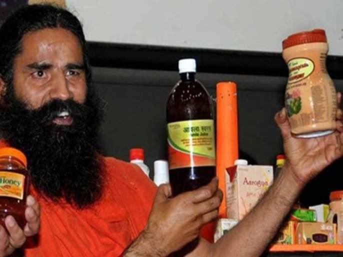 Baba Ramdev's Patanjali product now available online | बाबा रामदेव यांच्या पतंजलीचे प्रोडक्ट आता मिळणार ऑनलाइन