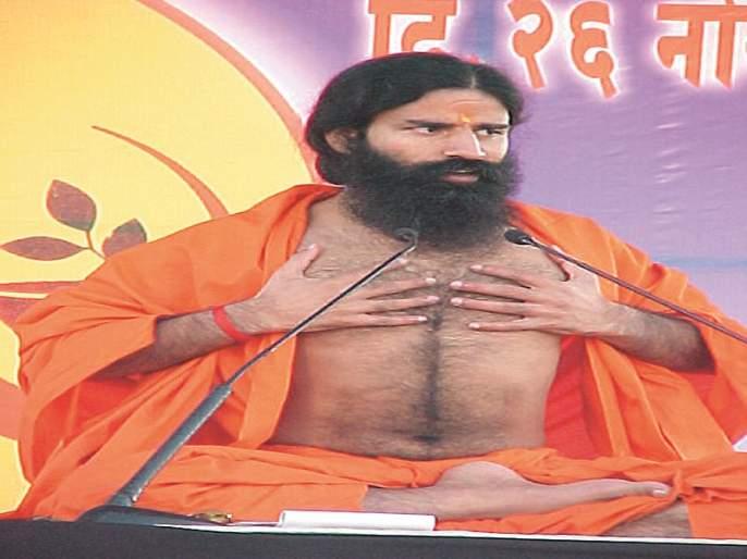 Instead of criticizing Modi, take a stand on the problems-appeal of Ramdev Baba | मोदींवर टीका करण्यापेक्षा समस्यांवर मार्ग काढा-रामदेव बाबा यांचे आवाहन