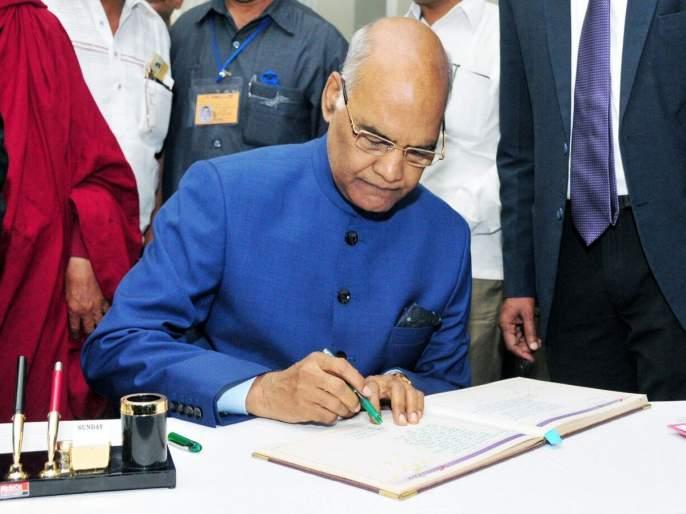 Citizenship Amendment Bill: President Ram Nath Kovind Gives His Assent To The Citizenship Amendment Act, 2019 | Citizenship Amendment Bill: राष्ट्रपतींची विधेयकावर स्वाक्षरी, देशात कायदा लागू